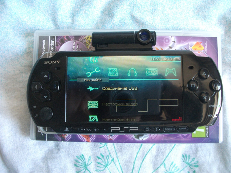 Sony psp-3000 core bundle with 21 games and 26 in 1 accessory kit